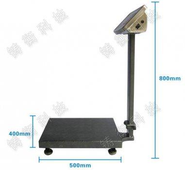 广州150kg电子台称维