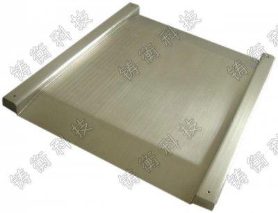 合肥1吨不锈钢平台秤